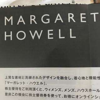 マーガレットハウエル(MARGARET HOWELL)のマーガレットハウエルオンラインストア20%off 優待券(ショッピング)