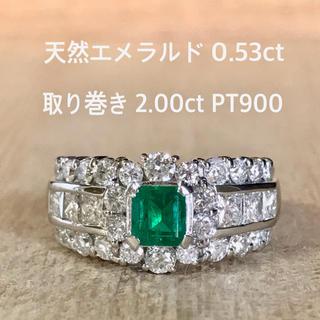 『ますかれーど様専用です』天然エメラルド ダイヤ0.53ct×2.00ct(リング(指輪))