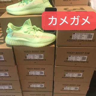 アディダス(adidas)のorange様専用(スニーカー)