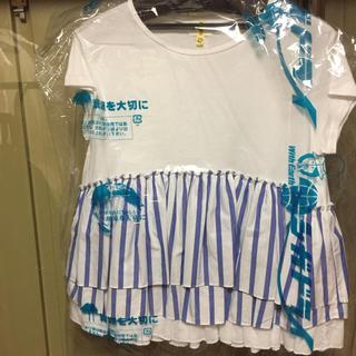 ドゥロワー(Drawer)のyori ペプラムT(Tシャツ(半袖/袖なし))