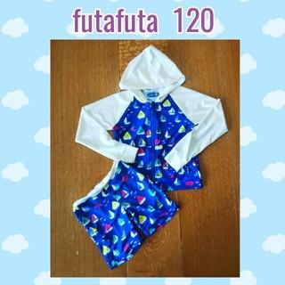 フタフタ(futafuta)の【futafuta ・120】ヨット柄水着上下セット#ラッシュガード(水着)