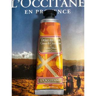 ロクシタン(L'OCCITANE)のロクシタン フルーツデリスハンドクリーム 30ml(ハンドクリーム)