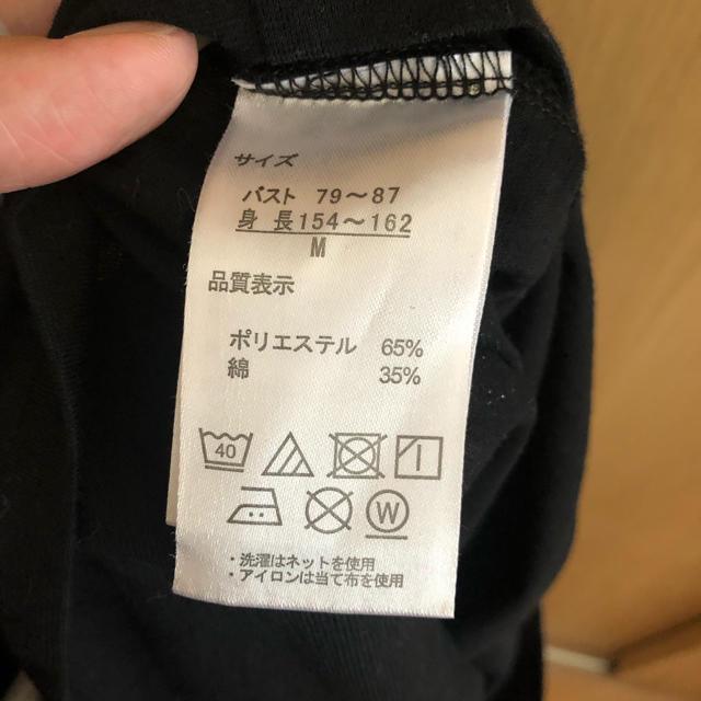 サンリオ(サンリオ)の長井信子様 専用 取置き中 7月10日まで レディースのトップス(Tシャツ(半袖/袖なし))の商品写真