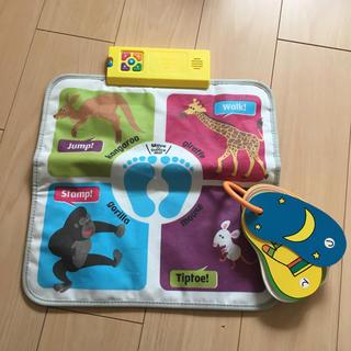 ボーネルンド(BorneLund)の英語 おもちゃ & 日本語 カード(知育玩具)