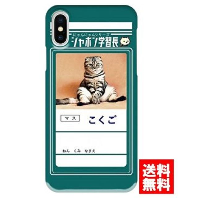 iphone xr ケース 衝撃 、 スマホケース iPhoneケース androidケース スマホカバーの通販 by オッティー's shop|ラクマ