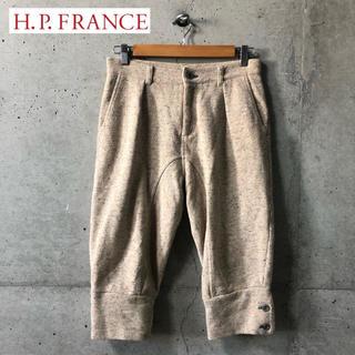アッシュペーフランス(H.P.FRANCE)の【io/H.P.FRANCE】クロップドサルエルパンツ 1(サルエルパンツ)