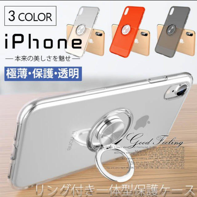 マイケルコース Galaxy S7 Edge ケース 財布 - iPhone XS XR リング iPhone XR iPhone XS MAXの通販 by スマホケース shop|ラクマ