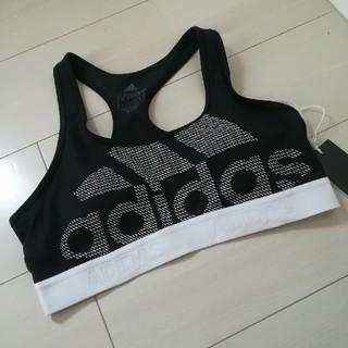 アディダス(adidas)のadidas スポーツブラ(トレーニング用品)