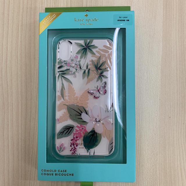 kate spade new york - ケイトスペード☆アイフォンケースの通販 by ぷぅ's shop|ケイトスペードニューヨークならラクマ