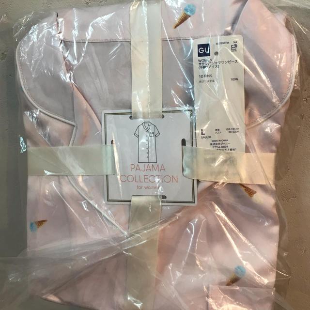 GU(ジーユー)の新品未使用☆アイスクリーム ワンピース パジャマ  サテン レディースのルームウェア/パジャマ(パジャマ)の商品写真