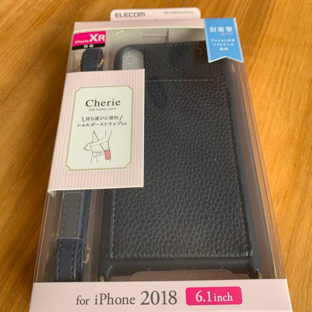 iphonex ケース イーフィット | ELECOM - iPhone XRショルダーケースの通販 by チロリン's shop|エレコムならラクマ