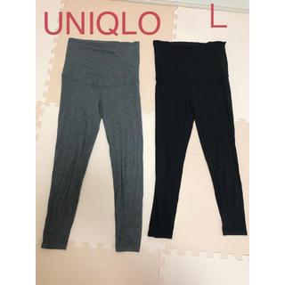 ユニクロ(UNIQLO)のマタニティレギンス UNIQLO Lサイズ(マタニティタイツ/レギンス)