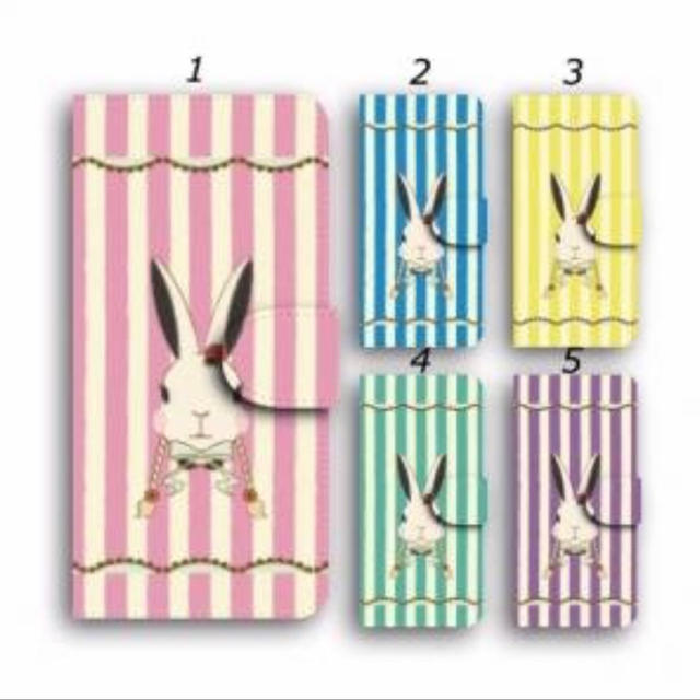 iPhoneケース ウサギ 手帳型ケース スマホカバー ストライプ柄の通販 by ララ 's shop|ラクマ