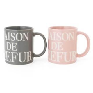 メゾンドリーファー(Maison de Reefur)のメゾンドリーファー マグカップ 2個セット(グラス/カップ)