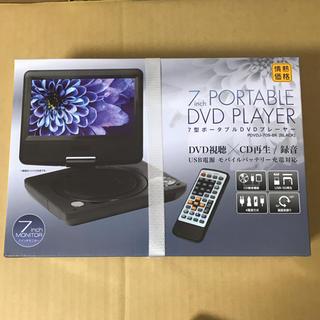 新品 ドンキホーテ 7型 ポータブルDVDプレーヤー (情熱価格)(DVDプレーヤー)