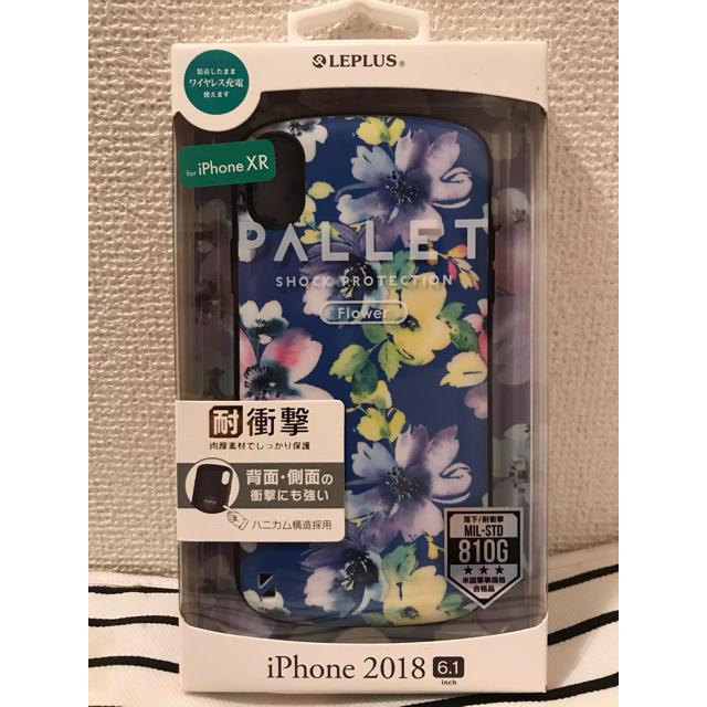 プラダ iphone8plus ケース 三つ折 、 iPhone XR 用のケースの通販 by 777's shop|ラクマ