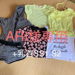 イング(INGNI)の女の子 140 春夏服 INGNI ブランド(Tシャツ/カットソー)