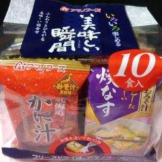アサヒ(アサヒ)のアマノフーズ美味しい瞬間お味噌汁10食セット(インスタント食品)