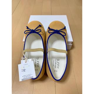 サニーランドスケープ(SunnyLandscape)の新品 タグ付き サニーランドスケープ 靴 バレエシューズ スリッポン  (フォーマルシューズ)