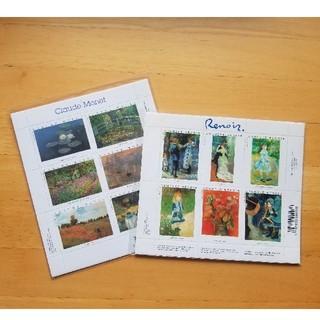 コレクション用切手(郵便切手ではありません)(カード/レター/ラッピング)