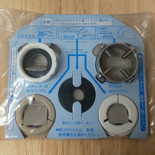 パナソニック(Panasonic)の専用です⭐️Panasonic 浄水器 パーツ(浄水機)