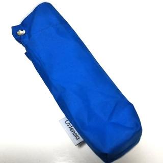 折り畳み傘用 袋(傘)