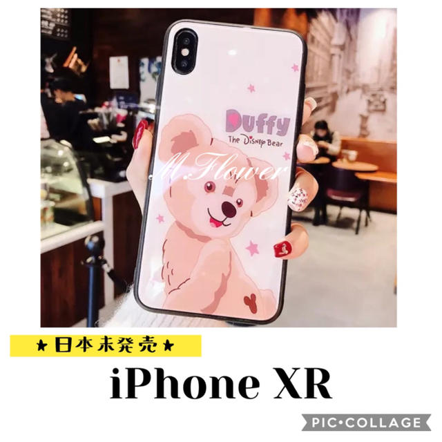 iphone x バッテリー 内蔵 ケース 純正 - 【再入荷】iPhone XR ケース ★ ダッフィー の通販 by M.Flower【プロフ必読】|ラクマ