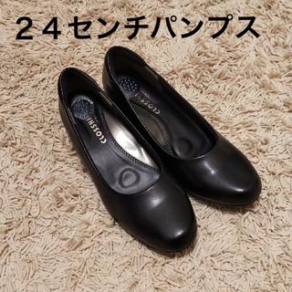シマムラ(しまむら)の新品 未使用 パンプス 24cm ブラック(ハイヒール/パンプス)