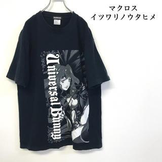 バンダイ(BANDAI)の美品 アニメTシャツ マクロス イツワリノウタヒメ (Tシャツ/カットソー(半袖/袖なし))