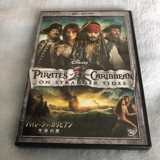 ディズニー(Disney)のパイレーツ・オブ・カリビアン/生命(いのち)の泉 DVD+ブルーレイセット(外国映画)