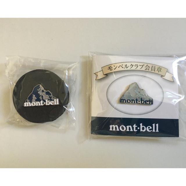 mont bell(モンベル)のモンベルクラブ 会員章 シルバー スポーツ/アウトドアのスポーツ/アウトドア その他(その他)の商品写真