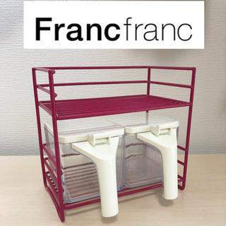 フランフラン(Francfranc)のフランフラン キッチンラック♡調味料入れ(棚/ラック/タンス)