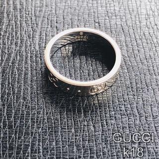 グッチ(Gucci)のk18 GUCCI アイコン リング 18金 wg グッチ icon 指輪(リング(指輪))