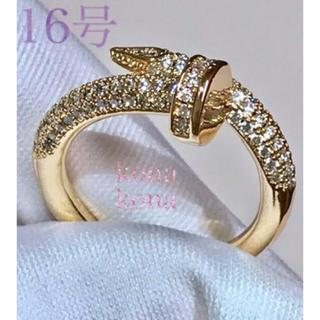 新品16号.ゴールド.釘.パヴェ.リング.指輪.高級3ACZダイヤモンド(リング(指輪))