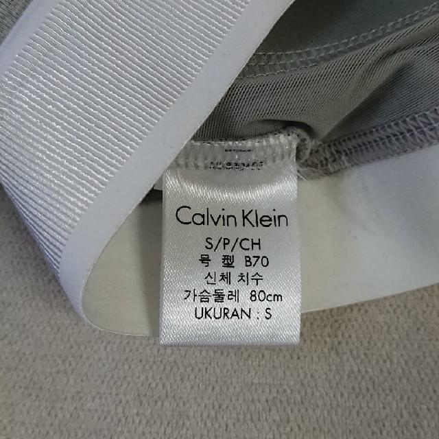 Calvin Klein(カルバンクライン)のカップ付き カルバンクライン ブラトップ calvinklein    レディースの下着/アンダーウェア(ブラ)の商品写真