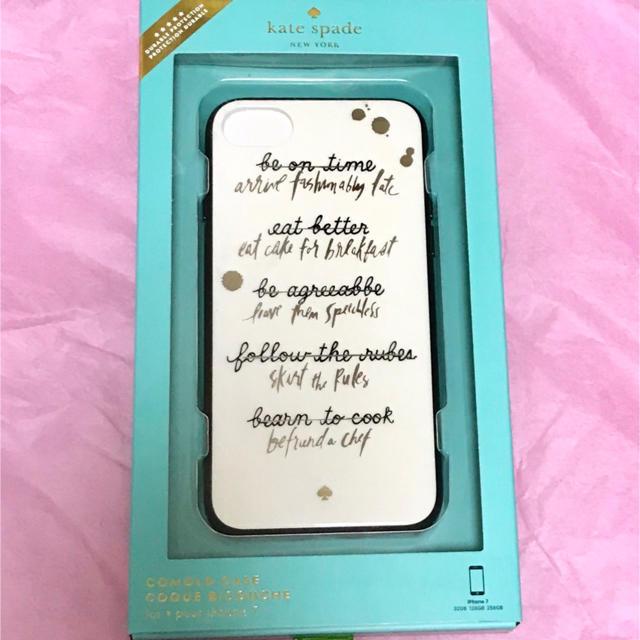 kate spade new york - 【新品・未使用】ケイトスペード  iPhoneケースの通販