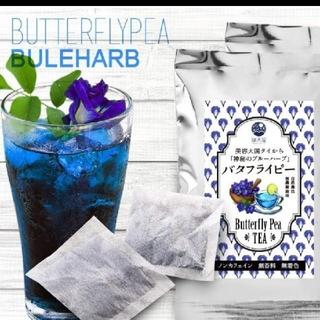 美容大国タイから「神秘のブルーハーブ」バタフライピーのハーブティー(健康茶)