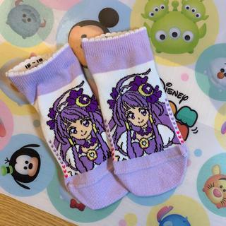 バンダイ(BANDAI)の♡プリキュア靴下 プュアセレーネ(靴下/タイツ)