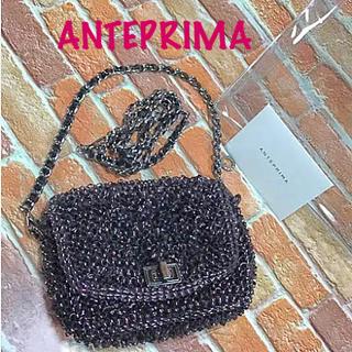 アンテプリマ(ANTEPRIMA)の美品 アンテプリマ  ルケット  ショルダーバッグ (ショルダーバッグ)