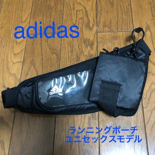 アディダス(adidas)の【adidas】ランニング LW ボトルポーチ(トレーニング用品)