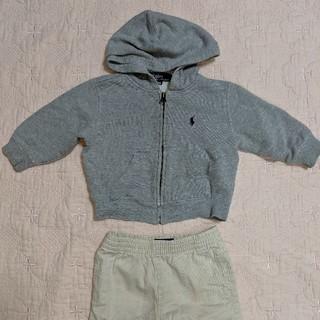 ラルフローレン(Ralph Lauren)のラルフ・ローレン パーカー グレー 80センチ ズボン(80)のおまけつき(ジャケット/コート)