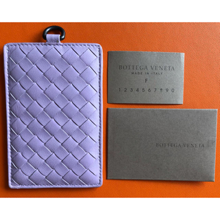 Bottega Veneta - 【新品】ボッテガ ヴェネタ(ナッパ カードケース)パープル