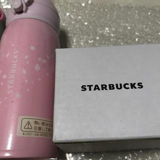 スターバックスコーヒー(Starbucks Coffee)の確認用  (タンブラー)