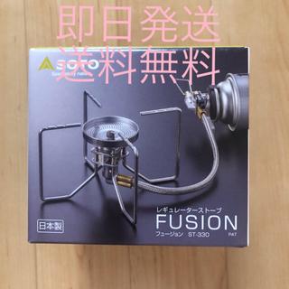 シンフジパートナー(新富士バーナー)の新品  SOTO  フュージョンST-330(調理器具)
