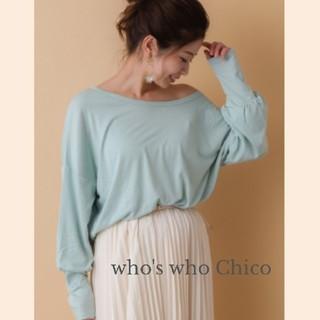 フーズフーチコ(who's who Chico)のフーズフーチコ ワンショルトップス(Tシャツ(長袖/七分))