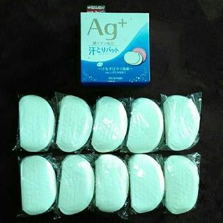 アイリスオーヤマ(アイリスオーヤマ)のアイリスオーヤマ 汗とりパット Ag+ 100枚(制汗/デオドラント剤)