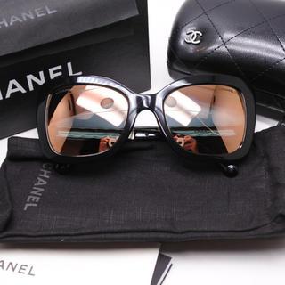 c253a493ae7f シャネル(CHANEL)のCHANEL シャネル サングラス ココマーク マトラッセ ブラック 正規(サングラス/