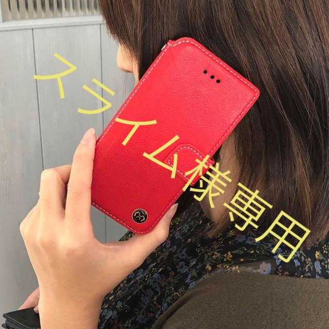 本牛革ケース☆iPhone7.8.x.xs.XR.xs max手帳(^ω^)の通販 by モンキースター's shop|ラクマ