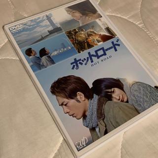 サンダイメジェイソウルブラザーズ(三代目 J Soul Brothers)のホットロード DVD  登坂広臣(日本映画)