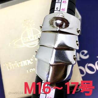 ヴィヴィアンウエストウッド(Vivienne Westwood)のアーマーリング  M 16〜17号 箱付き(リング(指輪))